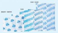 保冷剤一般タイプ 20g〜1000g(12サイズ)