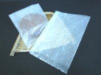 ガス袋 雲龍和紙合掌袋 ゴールド 115x170mm